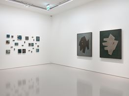 """Wu Tung-Lung<br><span class=""""oc-gallery"""">Eslite Gallery</span>"""