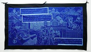 Primbon Betaljemur Adammakna Babak #2 by Prihatmoko Moki contemporary artwork