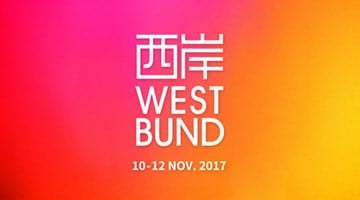 Contemporary art exhibition, Westbund 2017 at Lisson Gallery, London