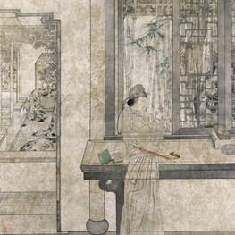 Zheng Li