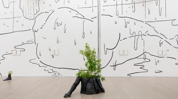 Contemporary art exhibition, Iván Argote, A Place For Us at Perrotin, New York