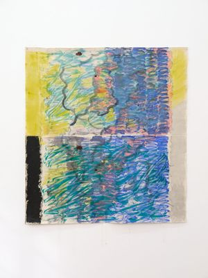 Bathing (Lamplight of Urine) by Anoushka Akel contemporary artwork