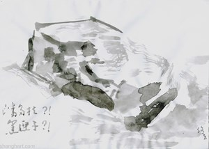 The Script of the Work 'Destiny'-2 by Liang Shaoji contemporary artwork