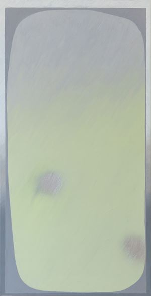 Pea Soup Fog by Min Ha Park contemporary artwork