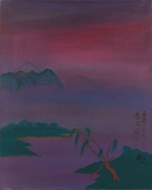 A Clean Sky at Dusk 《日暮天無雲,春風扇微和》 by Cheng Tsai-Tung contemporary artwork