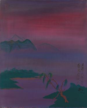 A Clean Sky at Dusk 《日暮天無雲,春風扇微和》 by Cheng Tsai-Tung contemporary artwork
