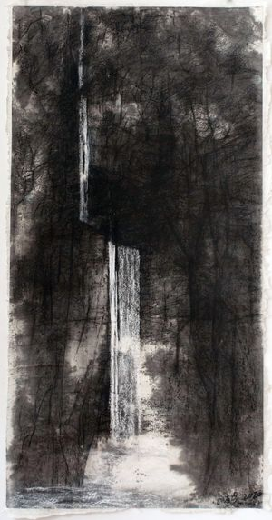 Qingyuan Xingsi by Wang Gongyi contemporary artwork