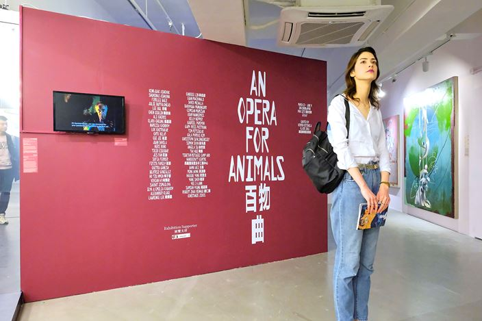 Exhibition view: Group Exhibition, An Opera for Animals, Para Site, Hong Kong (22 March–9 June 2019). Courtesy Para Site. Photo: Eddie Lam, Image Art Studio.
