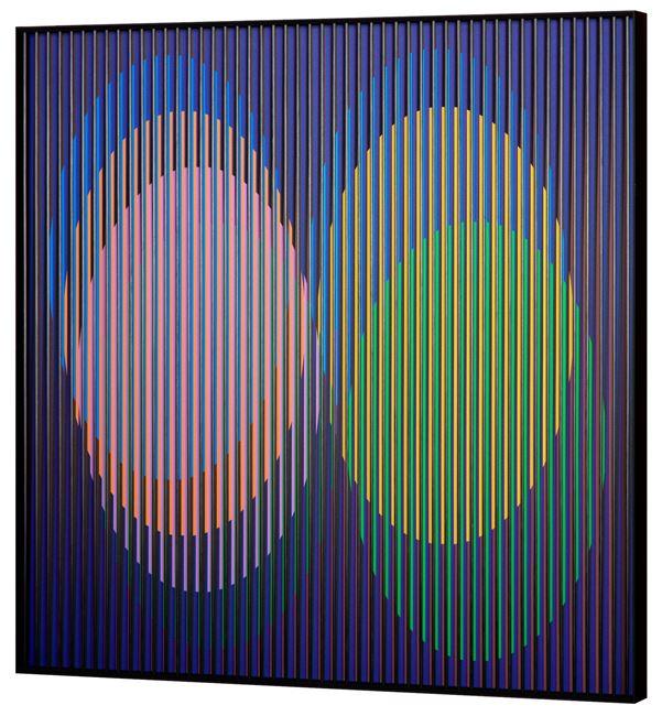 Chromointerférence spatiale A, Paris by Carlos Cruz-Diez contemporary artwork