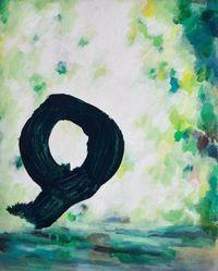 Untitled No.5 by Wang Jun contemporary artwork painting