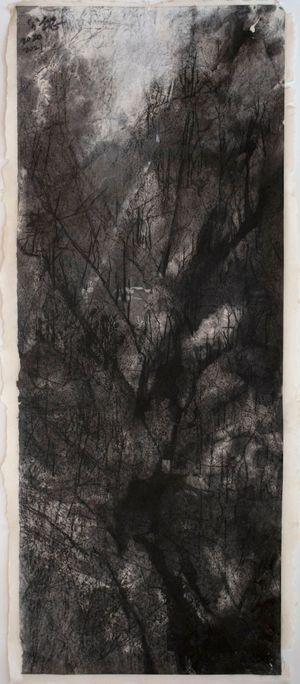 Shitou Xiqian by Wang Gongyi contemporary artwork