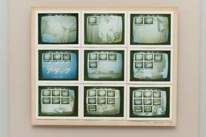 Video Snap by Norio Imai contemporary artwork