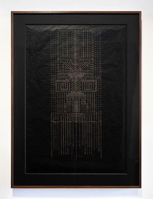 Pitch Prieta Path by Amina Ahmed contemporary artwork