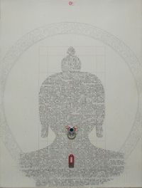Untitled 無題 by Gonkar Gyatso contemporary artwork mixed media