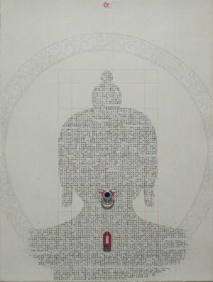 Untitled 無題 by Gonkar Gyatso contemporary artwork