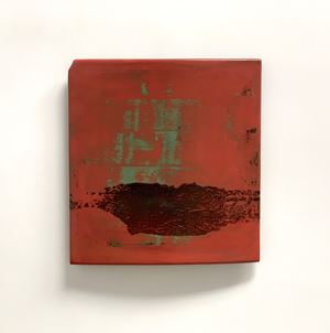 Terracotta  Red - 2 殷红 - 2 by Su Xiaobai contemporary artwork