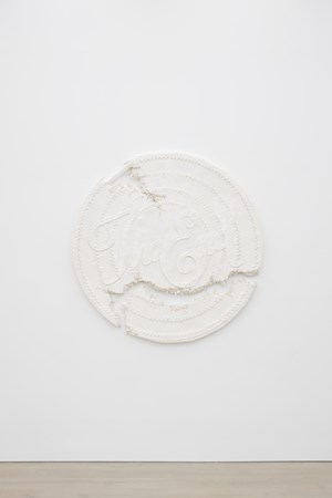 Patch 7 by Daniel Arsham contemporary artwork