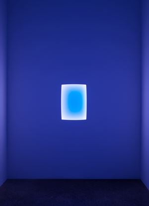 Sakurajima Small Glass by James Turrell contemporary artwork