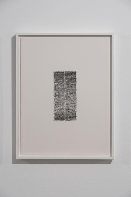 Poem of Jamil Buthayana by Nicène Kossentini contemporary artwork
