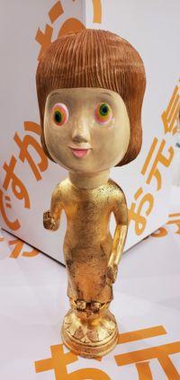 Comical Element No.3 by Daisuke Teshima contemporary artwork sculpture