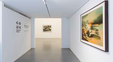 Contemporary art exhibition, Yang Chihung, Timeless Vision at Asia Art Center, Shanghai