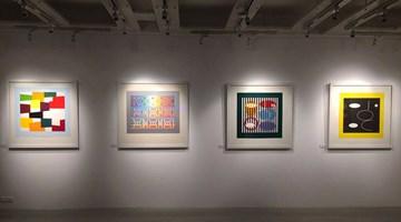 Bruno Art Group contemporary art gallery in Tel Aviv, Israel