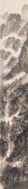 Landscape of Shitao Style by Fu Baoshi contemporary artwork
