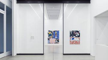 Contemporary art exhibition, Alec Egan, Miro's Corner at MAKI, Tennoz, Tokyo