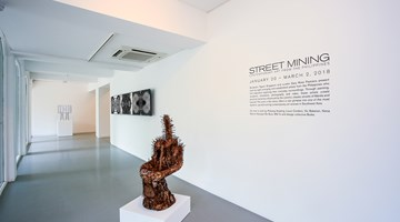 Contemporary art exhibition, Group Exhibition, Street Mining: Contemporary Art from the Philippines at Sundaram Tagore Gallery, Singapore