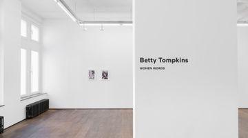 Contemporary art exhibition, Betty Tompkins, Women Words at rodolphe janssen, Brussels, Belgium