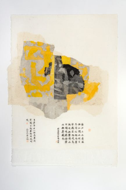 No.19255 by Wei Jia contemporary artwork