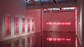 Contemporary art exhibition, Eugenia Raskopoulos, the shadow of language at Arc One Gallery, Melbourne