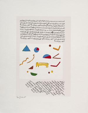 Wonders 1 by Parviz Tanavoli contemporary artwork