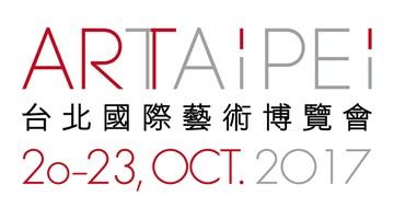 Contemporary art art fair, Art Taipei 2017 at Opera Gallery, Hong Kong, France
