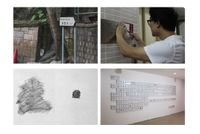 The Letter of HK - to N by Ma Yujiang contemporary artwork installation