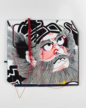 Shoki by Claire Healy and Sean Cordeiro contemporary artwork
