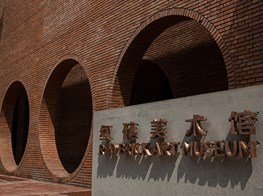 Red Brick Art Museum