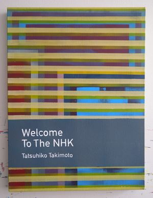 Welcome to the NHK / Tatsuhiko Takimoto by Heman Chong contemporary artwork