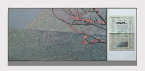 Monday 28th March, 2011 (2011年3月28日星期一) by Lin Tao contemporary artwork
