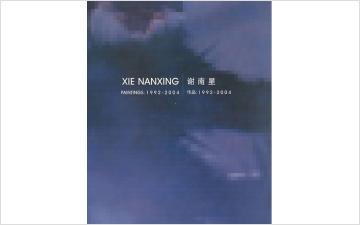 Xie Nanxing: Paintings 1992–2004
