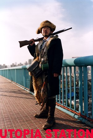 A Hunter on the Nanpu Bridge by Yang Fudong contemporary artwork