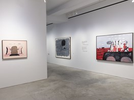 """Philip Guston<br><em>A Painter's Forms, 1950 – 1979</em><br><span class=""""oc-gallery"""">Hauser & Wirth</span>"""