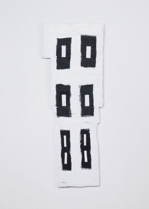 Tower Blocks #2 by Mohamed Ahmed Ibrahim contemporary artwork