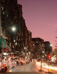 'Dusk View', City of Darkness, Hong Kong by Ian Lambot contemporary artwork photography, print