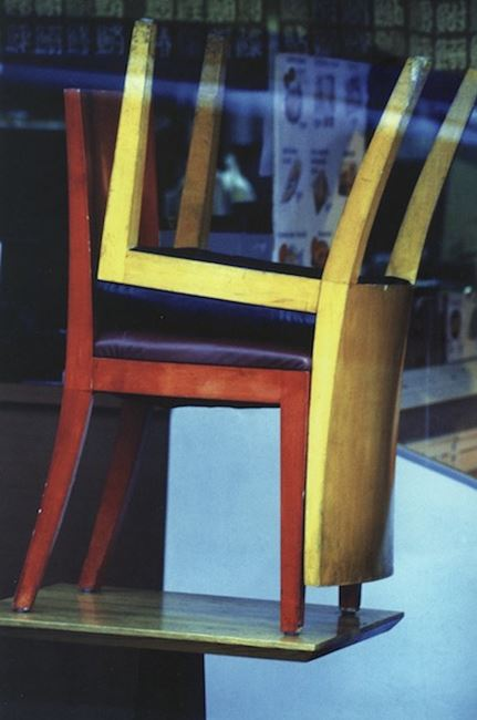Chairs, 9th Avenue by Louis Stettner contemporary artwork