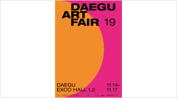 Contemporary art exhibition, Daegu Art Fair 2019 at Wooson Gallery, Daegu
