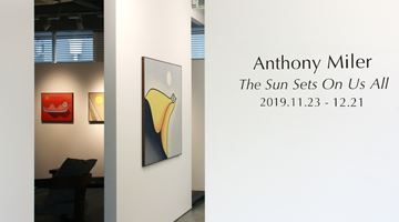 Contemporary art exhibition, Anthony Miler, The Sun Sets On Us All at MAKI, Omotesando, Tokyo