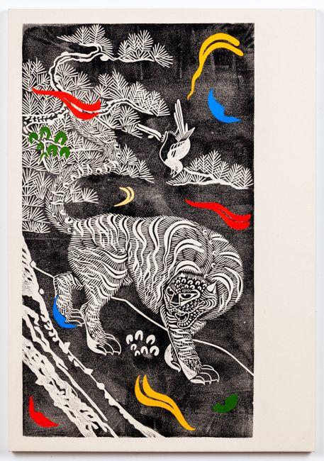 Lonesome Tiger by Kour Pour contemporary artwork