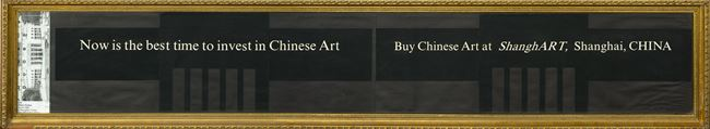 Now is the Best Time to Invest in Chinese Art… 现在是投资中国艺术的最好时机... by Zhou Tiehai contemporary artwork