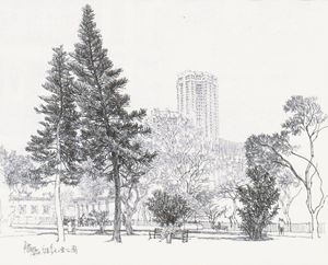 Victoria Park by Kong Kaiming contemporary artwork